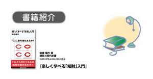 Tokugikons2