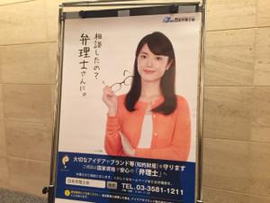 Natsuka01