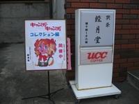 Img_5026