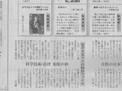 Nikkei_7